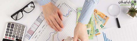 شرکت مالیاتی | موسسه حسابرسی | شرکت مالیاتی در مشهد | بهترین شرکت حسابرسی | شرکت مالیاتی در تهران | رایابیلان | رایا بیلان | rayabilan | raya bilan